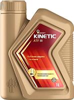 Трансмиссионное масло Роснефть Kinetic ATF III (1л) -