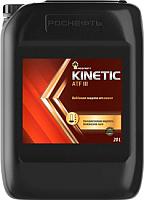 Трансмиссионное масло Роснефть Kinetic ATF III (20л) -