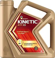 Трансмиссионное масло Роснефть Kinetic ATF IID (4л) -