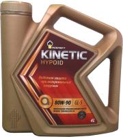 Трансмиссионное масло Роснефть Kinetic Hypoid 80W90 (4л) -