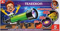 Детский телескоп Играем вместе Школа ученого. Телескоп / C-2104-RU -