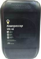 Индустриальное масло Роснефть Compressor VDL 46 (20л) -