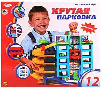 Паркинг Играем вместе Гараж с машинками / B57301-R -