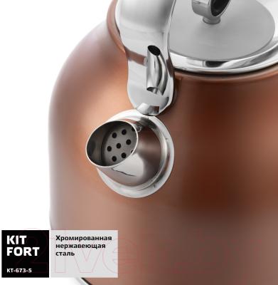 Электрочайник Kitfort KT-673-5 (бронзовый)