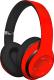 Беспроводные наушники Freestyle FH0916R (красный) -