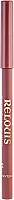 Карандаш для губ Relouis Контурный с витамином Е тон 01 -