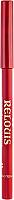 Карандаш для губ Relouis Контурный с витамином Е тон 05 -