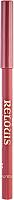 Карандаш для губ Relouis Контурный с витамином Е тон 07 -
