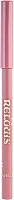 Карандаш для губ Relouis Контурный с витамином Е тон 09 -