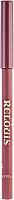 Карандаш для губ Relouis Контурный с витамином Е тон 12 -
