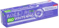 Зубная паста R.O.C.S. Biowhitening безопасное отбеливание (94г) -