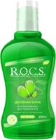 Ополаскиватель для полости рта R.O.C.S. Двойная мята (250мл) -