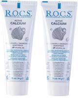 Зубная паста R.O.C.S. Зубная паста Активный кальций (2x94г) -