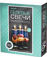 Набор для изготовления свечей Фантазер Гелевые свечи №2 / FN-274037 -