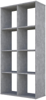 Стеллаж Polini Kids Home Smart Кубический 8 секции (бетон) -