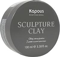 Глина для укладки волос Kapous Sculpture Clay Styling нормальной фиксации (100мл) -