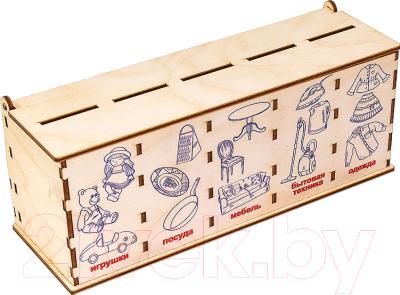 Развивающая игрушка Smile Decor Сортер Предметы / П233
