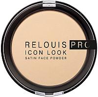 Пудра компактная Relouis Pro Icon Look Satin Face Powder -