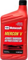 Трансмиссионное масло Ford Motorcraft Mercon / XT5QMC (946мл) -