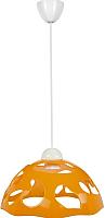 Потолочный светильник Erka 1304 (оранжевый) -