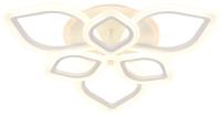 Потолочный светильник Ambrella FA515/3+3 WH 126W+28W -