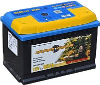 Лодочный аккумулятор Minn Kota MK-SCS80 -
