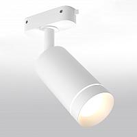 Трековый светильник Elektrostandard Glory LTB39 7W 4200K  (белый) -