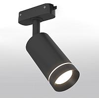 Трековый светильник Elektrostandard Glory LTB39 7W 4200K  (черный) -