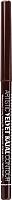 Карандаш-кайал Relouis Artistic Velvet Kajal Contour механический тон 02 (шоколадный) -