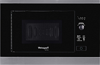 Микроволновая печь Weissgauff HMT-207 -