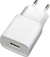 Адаптер питания сетевой Xiaomi MDY-08-EI (белый) -