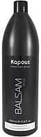 Бальзам для волос Kapous Professional для всех типов волос (1л) -