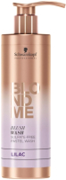 Оттеночный шампунь Schwarzkopf Professional BlondMe Blush Wash Sulfate-Free Pastel Wash Lilac (250мл) -