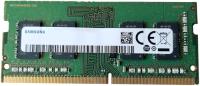 Оперативная память DDR4 Samsung M471A5244CB0-CTD -