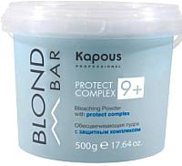Порошок для осветления волос Kapous Blond Bar с защитным комплексом 9+ (500г) -