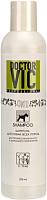 Шампунь для животных Doctor VIC 11 Трав (250мл) -