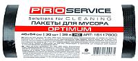 Пакеты для мусора PROservice Optimum 35л 6.5мкм (30шт, черный) -