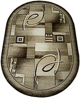 Ковер Белка Домо Овал 27005 29646 (2x3) -