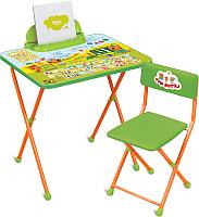 Комплект мебели с детским столом Ника ТК2/1 Три Кота -