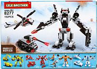 Конструктор Lele Brother 8277 -