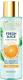 Эссенция для лица Bielenda Fresh Juice увлажняющая гидроэссенция апельсин (110мл) -