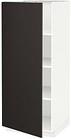 Шкаф-полупенал кухонный Ikea Метод 592.196.57 -