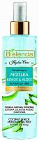 Спрей для лица Bielenda Hydra Care увлажняющий кокос и алоэ (200мл) -