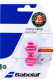 Виброгаситель для теннисной ракетки Babolat Loony Damp Rg X2 / 700036-156 (2шт, розовый) -