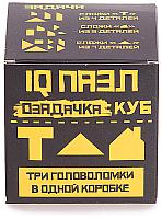 Головоломка Озадачка Куб 1 / 12628 -