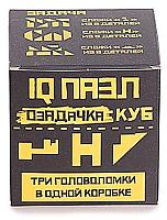 Головоломка Озадачка Куб 5 / 12632 -