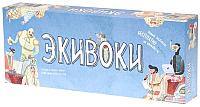 Настольная игра Экивоки 21218 (2-издание) -