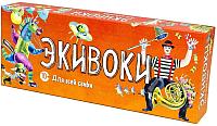 Настольная игра Экивоки Для всей семьи / 21265 -