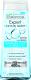 Мицеллярная вода Bielenda Skin Clinic Professional увлажняющая 3 в 1 (400мл) -