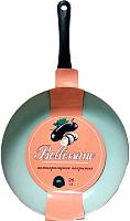 Сковорода Bellissimo FW-FP22 -